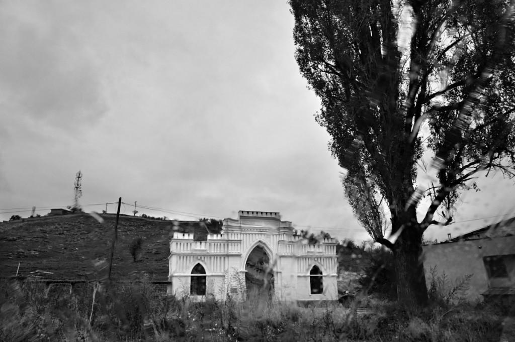 Jewish Cemetery, Bitola